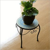 フラワースタンド 花台 鉢台 鉢スタンド タイル アイアン おしゃれ プランタースタンド モザイクブルー