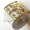 ブラスペーパーホルダー G | トイレットペーパーホルダー カバー 真鍮 アンティーク エレガント おしゃれ ゴールド 金 金属製 クラシック 高級感