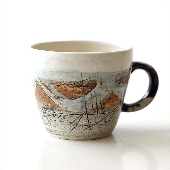 マグカップ おしゃれ 陶器 和モダン コーヒーマグ コーヒーカップ 日本製 焼き物 瀬戸焼 Yuu-遊マグ