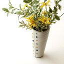 花瓶 陶器 花器 花入れ 和陶器ベース 六