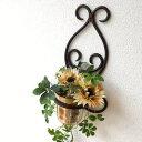 壁掛け花瓶ガラスアイアン雑貨ガラスカップ壁掛けインテリアウォールベースおしゃれ一輪挿しミニカップ小物入れ壁掛けフラワーベース ブラウンカップ