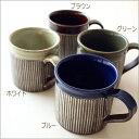 マグカップ おしゃれ 大きい 陶器 モダン コーヒーカップ ティーカップ コーヒーマグ シンプル かわいい 可愛い ナチュラル 大きめ スープカップ カフェ 無地 和風 和食器 焼き物 美濃焼 日本製 グリーン ホワイト ブラウン ブルー マグカップ メグライン4カラー