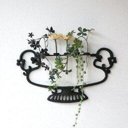 壁掛け花瓶 ウォールベース ガラス 花器 試験管 花瓶 一輪挿し フラワーベース アイアン壁飾り 一輪挿 デザイン 壁掛けフラワーベース 花瓶 壁掛け花器 一輪挿し 試験管 花瓶 花入れ おしゃれ インテリア花瓶 ウォールハープベース