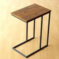 サイドテーブル 木製 アイアン コの字型 ソファーサイドテーブル ベッドサイドテーブル モダン シンプル アンティーク ナチュラル おしゃれ 天然木 無垢 鉄 ブラウン 茶色 ブラック 黒 カフェーテーブル シーシャムとアイアンのサイドテーブル