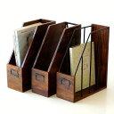 ファイルボックス 木製 おしゃれ ボックスファイル A4 書類縦型 タテ 縦置き 収納ボックス 木目 天然木 無垢材 ブラウン 茶色 インテリア 机上 本棚 ファイルスタンド マガジンラック ファイル収納 アーカイブボックス シーシャムウッド ファイルボックス3タイプ
