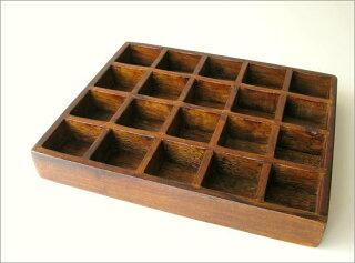 木製小物入れ収納ケースディスプレイケーストレー天然木エスニックアジアン雑貨シーシャムコレクションケース