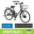 【2016モデル/ベルト】[STEPCRUZ(ステップクルーズe)](SC626)26インチブリヂストン電動アシスト自転車【送料プランA】