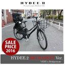 【セール特価!】【2016モデル/ビッグバスケット特別仕様モデル】HYDEE.2 Big Basket Ver.(ハイディツー ビッグバスケットバージョン)(H...