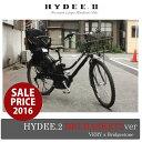 【セール特価!】【2016モデル/ビッグバスケット2特別仕様モデル】HYDEE.2 Big Basket Ver.(ハイディツー ビッグバスケットツーバージョン...