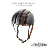 JB_SPECIAL(JBスペシャル)BROOKS(ブルックス)カスクから影響を受けたフォールディングヘルメット【1201_flash】【楽天カード分割】
