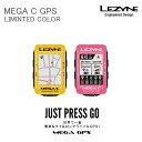 【ポイント最大16倍(7/24 10時まで)】【限定カラー】MEGA COLOR GPS(メガカラー GPS