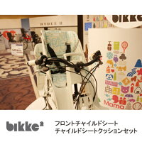 ��2015��ǥ��bikke2�ʥӥå�2�����ѥե��ȥ��㥤��ɥ����ȡ����å���å�FCS-BIK2&BIK-K.A