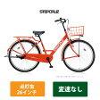 【2016モデル】[STEPCRUZ(ステップクルーズ/点灯虫)](SC60T6)26インチ 変速なしブリヂストン自転車【送料プランA】
