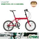 【ポイント最大18倍(8/19 9時まで)】CYLVA(シル...