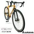 【当店販売価格はお問合せ下さい】2016モデルARAYA(新家工業)CXG(MUDDY FOX CX)マディフォックスCXGクロスバイク【送料プランB】