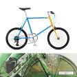 2017モデル Fuji(フジ)HELION (ヘリオン)小径自転車【送料プランC】【0824楽天カード分割】【完全組立】