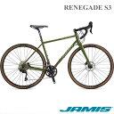 【1都3県送料2700円より(注文後修正)】RENEGADE S3(レネゲードS3)2021モデル/JAMIS(ジェイミス)アドベンチャーグラベルロード・シクロクロスバイク【送料プランC】