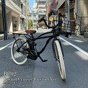 【関東/近畿は地方で送料異なる(注文後修正)】【カジュアルクルーザーカスタム】【BEAMSとのコラボバイク】BP02カスタム(ビーピー02)(BE-ELZC632A/633)PANASONIC(パナソニック)電動アシスト自転車【送料プランA】