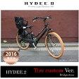【2016モデル/タイヤカスタムモデル】 HYDEE.2 TIRE CUSTOM Ver.(ハイディツー カラータイヤバージョン)(HY626C)ブリヂストン電動アシスト自転車【送料プランA】