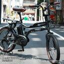 【関東/近畿は地方で送料異なる(注文後修正)】在庫有 【ダークブラウンカスタム】EZ D.Brown custom(イーゼットカスタム)BE-ELZ033A/BE-ELZ034PANASONIC(パナソニック)電動アシスト自転車【送料プランA】