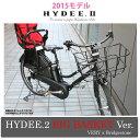 【2015モデル/ビッグバスケット特別仕様モデル】HYDEE.2 Big Basket Ver.(ハイディツー ビッグバスケットバージョン)(HY685C)ブリヂストンxVERY電動アシスト自転車【幼児2人同乗適合車】【送料プランA】 【RCP】