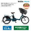 【2018新モデル】BIKKE POLAR(ビッケポーラー)...