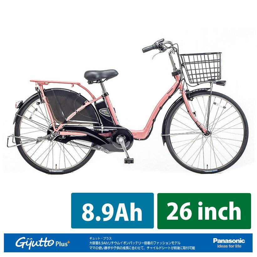 電動自転車 パナソニック 電動自転車 ギュット : (ギュットプラス)BE-ENMP636電動 ...