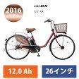 【2016モデル】ビビ DX 26インチ(BE-ELD632)PANASONIC(パナソニック)電動アシスト自転車【送料プランA】