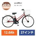 【2016モデル】ビビ DX シティ 27インチ(BE-ELDT752)PANASONIC(パナソニック)電動アシスト自転車【送料プランA】 【完全組立】