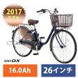 【2017モデル】ビビ DX 26インチ(BE-ELD633)PANASONIC(パナソニック)電動アシスト自転車【送料プランA】 【完全組立】 【楽天カード分割】
