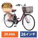 【2017モデル】ビビ EX 26インチ(BE-ELE633)PANASONIC(パナソニック)電動アシスト自転車【送料プランA】 【完全組立】