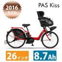 【セール特価!】【2016モデル】KISS(キス/PA26K)26インチ/3段変速YAMAHA(ヤマハ)子供乗せ電動自転車【送料プランA】 【完全組立】