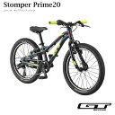 腳踏車 - 【1都3県送料2700円より(注文後修正)】【2019モデル】GTSTOMPER PRIME20(ストンパープライム)MTB・マウンテンバイク【送料プランC】 【完全組立】