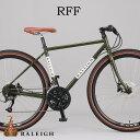 【関東/近畿は地方で送料異なる(注文後修正)】2021モデルRALEIGH(ラレー)RFF(ラドフォードファッティ)クロモリクロスバイク・グラベルバイク【送料プランB】