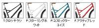 [VILLETTACOMFORT]ビレッタコンフォートベルトドライブ・点灯虫モデル(VN73BT)27インチ内装3段変速BRIDGESTONE(ブリヂストン)