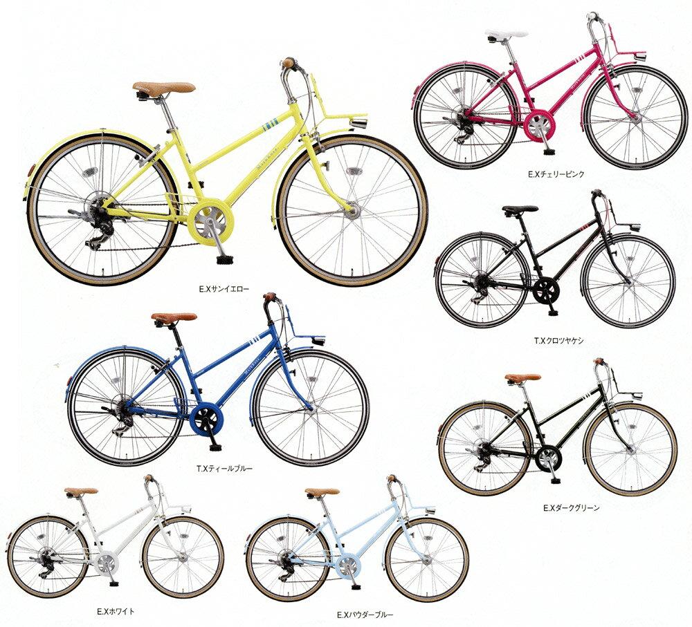 自転車の 自転車 虫 種類 : ... 自転車【送料プランA】:e