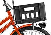 【2shopでP3倍(2/2410時まで)】トートボックス用フロントコンテナバスケットブラケット・ステー同梱ブリヂストン