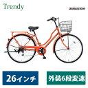 【身長に合わせて組立/段ボール処理の心配なく、すぐに乗れる自転車をご自宅にお届け。】
