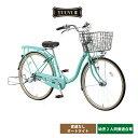YV60T6[2016モデル YUUVI2(ユービツー)]変速なし・点灯虫BRIDGESTONE(ブリヂストン)お買い物・通学自転車【送料プランA】 【完全組立】