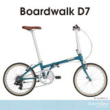 【画開催中!】【身長に合わせて組立/段ボール処理の心配なく、すぐに乗れる自転車をご自宅にお届け。】DAHON(ダホン)BOARDWALK D7(ボードウォーク)2013モデル折り畳