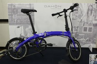 【P最大17倍(9/319時〜9/82時)】DAHON(ダホン)CURVED7(カーブD7)2017モデル折り畳み・フォールディングバイク【送料プランC】【02P03Sep16】