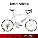 DAHON(ダホン)DASH ALTENA(ダッシュアルテナ)2017モデル 折り畳み・フォールディングバイク【送料プランC】 【完全組立】