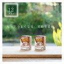 白水舎カフェ・オーレ180ml 12本入 宮崎県産生乳50%以上使用