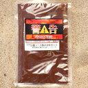 【超激辛】ハバネロ一味唐辛子粉末(100g)お徳用サイズ