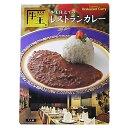 じっくり煮込まれた挽肉がホットなスパイスの刺激で、さらに味がひきたって!牛王レストランカレー