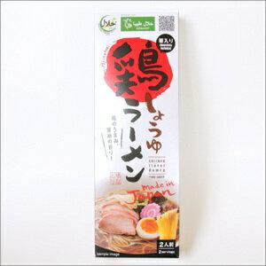 ハラル鶏ラーメン/しょうゆ味(お土産用・お箸入り・2食入)30個入ケース|Halal Chicken Soy Sauce Ramen with Chopsticks 2servings×30pack(送料無料/Free Shipping)