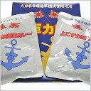 横須賀の天下無敵ビーフカレー!神奈川県産の牛肉たっぷり!よこすか海軍カレー180g(1人前)×2個