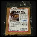 肉入りでお手軽な冷凍品一人前タイプレッドカレー200g<冷凍>【クール便】