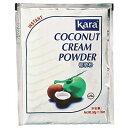 【ハラル認証】Kara ココナッツクリームパウダー(50g)