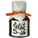 ショッピングラー油 くめじまのらー油(100g)業務用12個入/国産(沖縄県久米島産)のラー油|送料無料